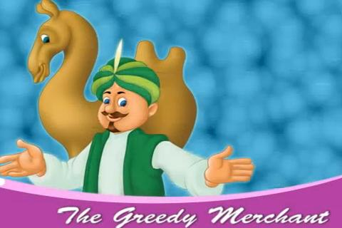 The Greedy Merchant